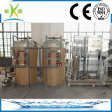 Sistema del depuratore di acqua di purificazione di acqua di osmosi d'inversione dell'acqua potabile System/RO