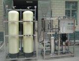15000ppm (KYRO-1000)をどなる塩気のある水処理設備TDS