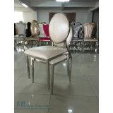 Cadeira Stackable do banquete do aço inoxidável para o hotel (HW-Y01C)