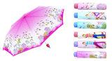 熱転送しなさいプリントコンパクトな小型傘(YS-3FM21083005R)を