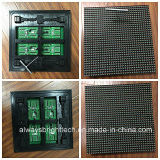 Vorderes Service Outdoor P10 320*320mm LED Modules in Shenzhen