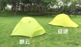 2 шатер легковеса ся шатра Двойн-Слоя ткани силикона шатра 15D персоны укладывая рюкзак