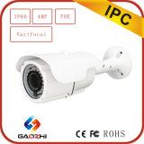 4mpauto焦点Poe Bullet IP Camera