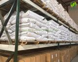 2016の新しい穀物の雪の白いカボチャシードのカーネル