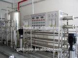 ダウの膜産業ROの純粋な水処理システム