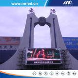 Bon écran polychrome extérieur d'Afficheur LED de la qualité P16mm (IMMERSION 5454)