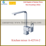 Nuovo miscelatore sanitario lanciato del rubinetto di acqua della cucina degli articoli