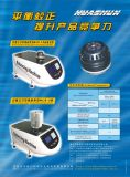 Балансировочная машина привода серии HK0.5 HK (SK)