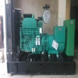 Cer ISO Approved Open Type 120kw Diesel Genset mit Deepsea Control Panel