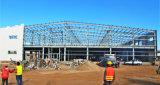 金属の小屋フレームのためのConstrctionの鋼鉄プロジェクト