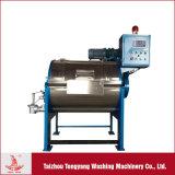 より小さい容量5kgのサンプル使用の産業洗濯機(ホテル、病院) (GX)