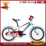 """Bicicleta da criança do assento da suspensão/bicicleta 12 dos miúdos """" 14 """" 16 """""""