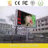 Motorisierter LED Bildschirm des Namensabzeichen-Marke