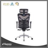 Надежный стул офиса шарнирного соединения Jns
