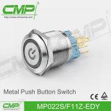 점 램프 방수 단추 스위치 (MP22S/F11-D)