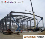 BV、ISOの品質は最もよい価格の鋼鉄倉庫を証明した