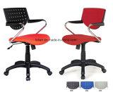 ضيف [فيستور] استقبال سلاح كرسي تثبيت مع بناء [أوفلستوري] مقادة ([لّ-0030])