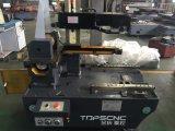Máquina del corte EDM del alambre de la forma cónica del motor de pasos de la serie de Z pequeña