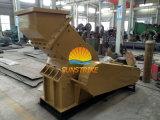 Máquina pequena do triturador de martelo da pedra calcária