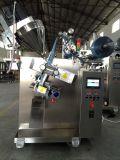 F-K219微粒の包装機械