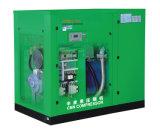 Compresseur d'air de vis (CMN 110A)