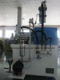 顔料/印刷インキ/コーティングのための高く有効な水平のビードの製造所