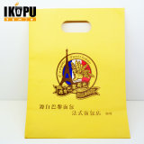 사치품에 의하여 Kraft 재생되는 최상 소매 종이 봉지