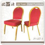 질 싼 겹쳐 쌓이는 연회 의자 (JY-L07-3)