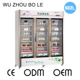 Hot Sale Three Coating Glass Doors Medicine Storage Cooler