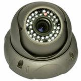 高品質700tvl Effio-E Wdm CCTVの機密保護の監視カメラ
