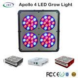 高い内腔アポロ4 LEDは商業穀物のために軽く育つ