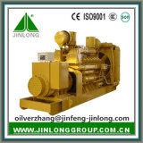 1000kw 50Hz 3phase Cummins Engine leiser Generator Ser