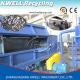 長いプラスチック管のシュレッダー機械