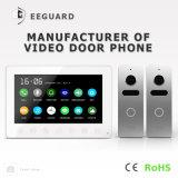 ホームセキュリティーメモリの戸口の呼び鈴のビデオ通話装置7インチのDoorphone