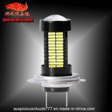 H7 108 SMD Selbst-LED vorderes Nebel-Licht