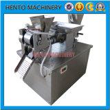 Многофункциональная автоматическая машина Samosa