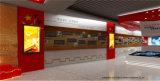 Projet d'intérieur de salle d'exposition d'étalage d'armée