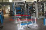 Пластичный сплетенный рулон ткани для того чтобы свернуть печатную машину