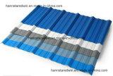 屋根の上のためのプラスチックConstructon物質的なPVC暖房絶縁体のタイル