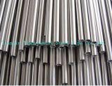 Труба сваренная нержавеющей сталью для украшения и конструкции