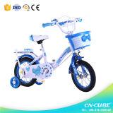 """نموذج حارّ 12 """", 16 """", 20 """" أطفال درّاجة/جدي درّاجة"""