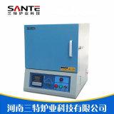 fornalha de resistência de alta temperatura da caixa 1700c aquecida por Mosi2 Rod