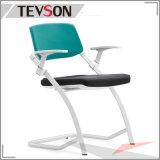 회의를 위한 금속 활 프레임 사무실 회의 의자, 중역 회의실, 훈련 의자