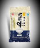 Seitliches Stützblech-Plastikreis-Beutel ohne Drucken für Reis/Körner/Nahrung
