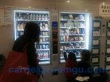 De Automaat van Combo Voor Drank/Snack zg-10g+10RS