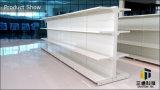 Шкаф супермаркета