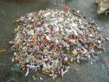 폐지 또는 플라스틱 절단기