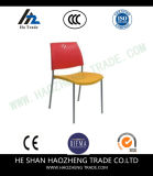 La silla suave de la tablilla de la pista