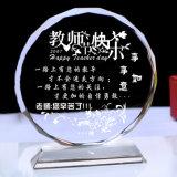 Troféu da concessão da chapa da gravura do laser da forma