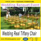 쌓을수 있는 결혼식 사건 금속 Chiavari 의자